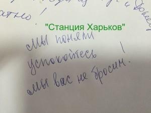 150217_konotoptseva_02