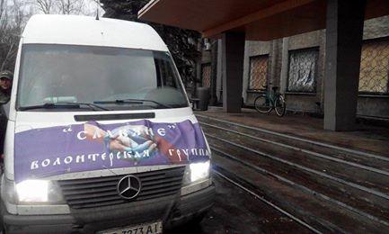 Светлодарск— попытка эвакуации12.02.2015