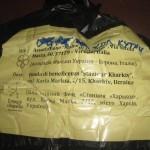 Итальянская посылка: 1-я ходка — куртки