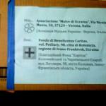 """Асоціація """"Мальви України"""", Верона, Італія. Благодійний Фонд """"Карітас"""" Коломийської та Чернівецької Єпархіїи"""