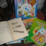 Эти книжки поехали в г. Счастье для месной детворы