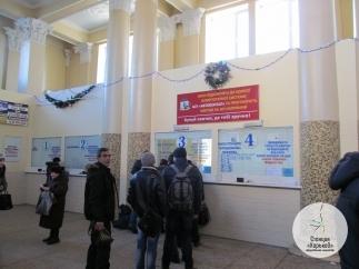 Билеты в зону АТО до сих пор можно купить в кассах. Фото: Ольга Адаменко