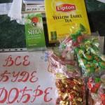 Конфеты от учительницы из Луганска