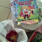 Детские книжки и вещи от харьковчан