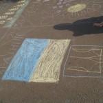 Конкурс рисунка на асфальте