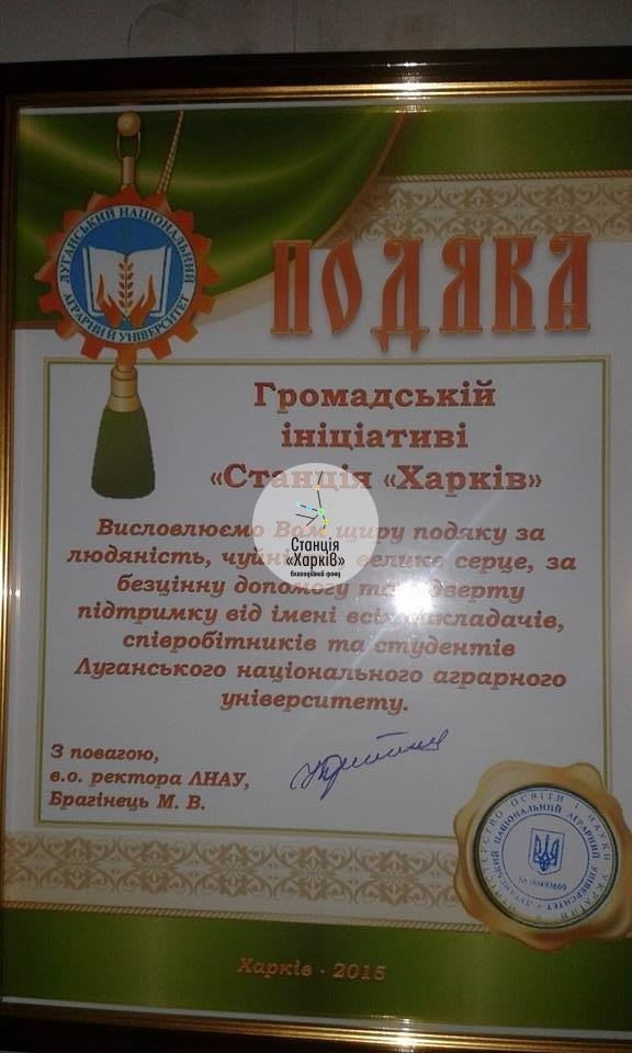 150611_gukalova_LNAU_01