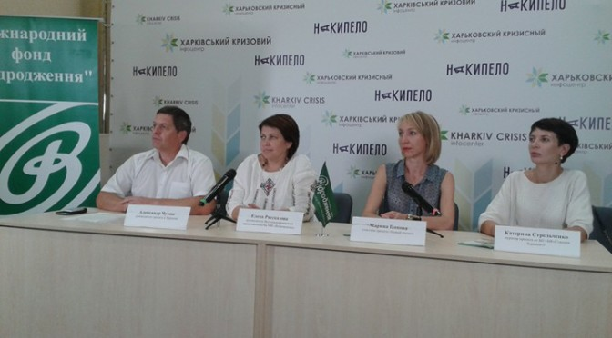 Station Success: Press conference «Summing Up» is goingon
