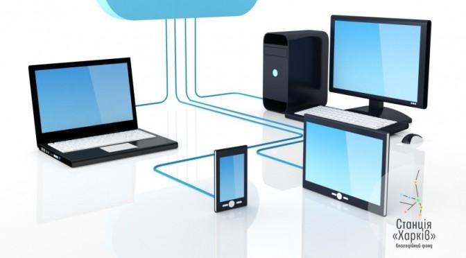 'Window of opportunities'. We invite migrants to courses on computerliteracy