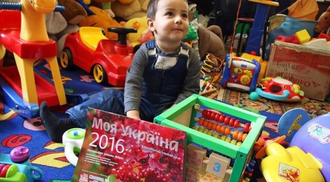 Давайте дружно раскупим календари «Моя Україна» и соберем деньги на лекарствадетям