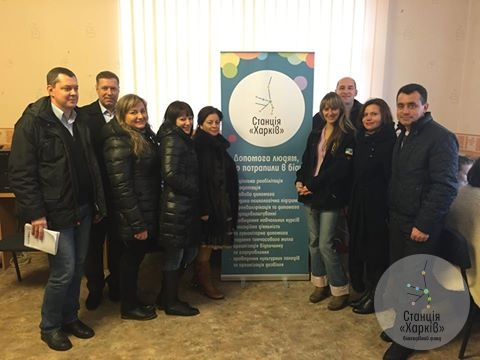 """""""Do no harm! """" Station Kharkov shared its experiences with officials from Kharkov, Dnipropetrovsk and Donetskregions"""